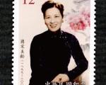 今年是蒋宋美龄逝世10周年。中华邮政以其肖像结合画作,规划邮票一枚,面值新台币12元,12日发行。(中华邮政提供/中央社)