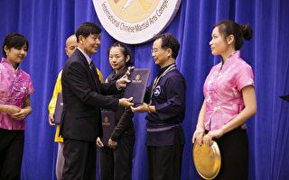 """新唐人第四届""""全世界华人武术大赛""""台湾的卢文瑞获得南方拳术类银奖。(爱德华/大纪元)"""