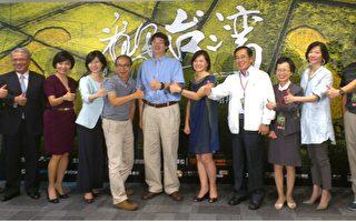 《看见台湾》纪录片耗资1亿 守护美丽台湾