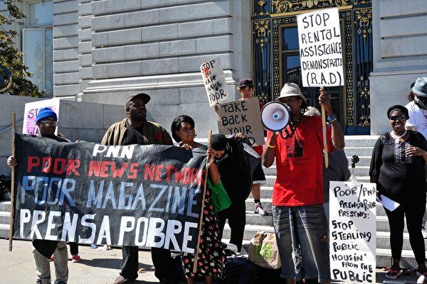 9月24日,旧金山低收入居民在市府门前抗议租金援助示范项目。(屈婧/大纪元)