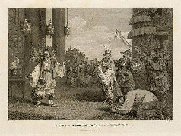 《中国的戏剧演员》- 观赏戏剧是中国人主要的娱乐形式之一,尽管没有公共剧院,但各级官员自家都建有戏台,雇佣伶人戏班演出。使团回程到广州,晚餐时皆有戏剧表演。画中的人物是张飞。此外,特使团也注意到,许多女性角色是由男人来演的。(顽石创意提供)