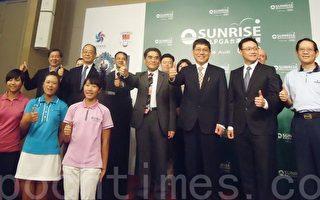 LPGA赛多位台湾年轻小将对抗来自世界顶尖高手的强力挑战。(徐乃义/大纪元)
