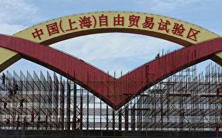 上海自贸区楼市遭炒作 新房成交速涨三倍