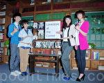 四位新生代演员林柏宏、黄姵嘉、王乐妍、李依瑾。(黄宗茂/大纪元)