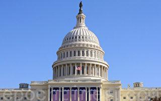 美眾院通過議案 禁打壓藏人的中共官員入境