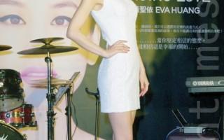 黃聖依香港拍片 暴瘦疑患厭食症