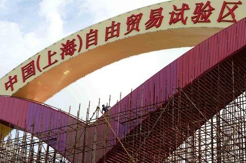 【熱點透視】上海自貿區背後的政治博弈