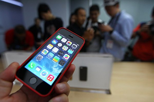 中共施压 苹果中国App商店下架Pocket Casts