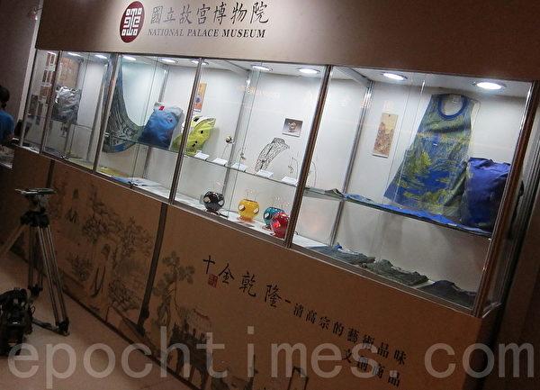 國立故宮博物院推出「十全乾隆:清高宗的藝術品味」特展文創商品。(鍾元/大紀元)