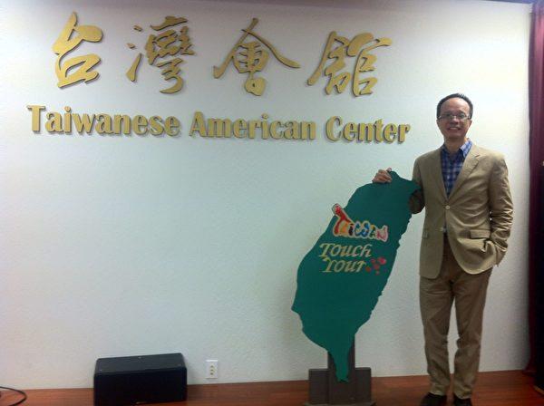 陈瑞斌 生于台湾,是一位扬名国际的钢琴演奏家。(摄影:大纪元记者林秀璟)