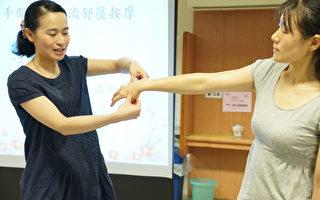 护理师林雅婷(左)示范以芳香疗法为病患舒压减缓病痛。(大林慈济提供)
