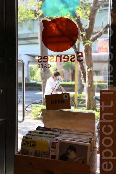 """""""5 Senses café""""的一隅,里面提供很多杂志。(庄孟翰/大纪元)"""