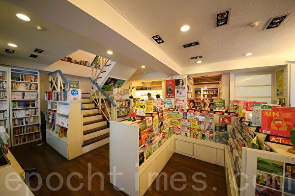 """""""书香花园""""1 楼是书店及部分咖啡 馆座位区,书香当中飘散著咖啡香。(庄孟翰/大纪元)"""