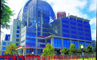 美圣地亚哥中心图书馆落成开馆