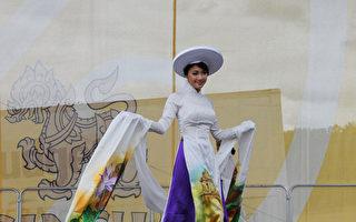 第十届亚洲节 聚焦多元文化