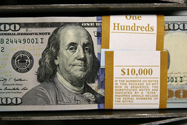 100美元新鈔全球上市 六大特徵識真偽 美聯儲 防偽 大紀元