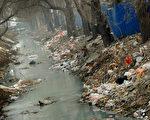 """""""中国模式""""创造出全世界总量第一的空气污染、世界第一的垃圾和世界第一的水污染,中国废水排放量高居世界榜首,比第2~10名的9个国家废水排放量总和还要多。(AFP)"""