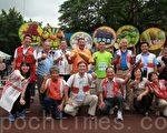 南庄山水节开锣,副县长林久翔(后左4)邀约全国民众来南庄吃美食赏美景。(许享富 /大纪元)