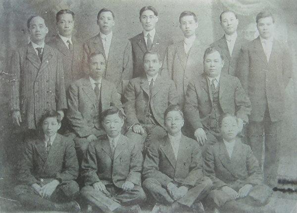 1910年国父在底特律成立同盟会分会 。(钟元翻摄/大纪元)。(钟元翻摄/大纪元)