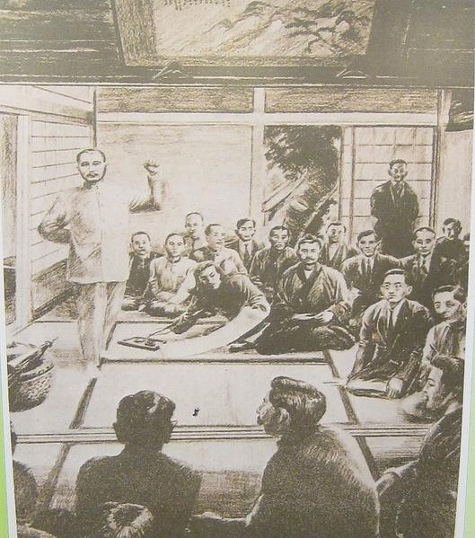 1905年6月28日于东京成立同盟会,时宣誓入会者三百余人,国父由众人推举为总理。(钟元翻摄/大纪元)