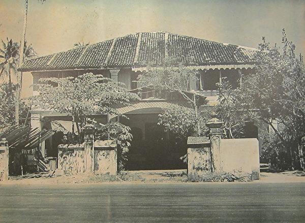 萃武精芦为革命之南越根据地─1902年国父首次到达西贡,与多位热血华侨共同筹组革命组织。(钟元翻摄/大纪元)