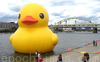 庆150周年 巨型大黄鸭即将光临多伦多