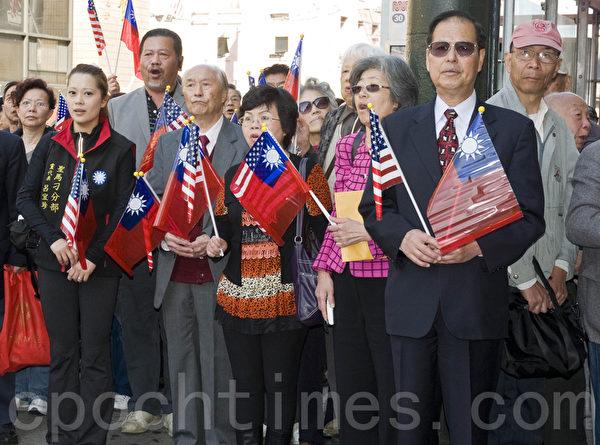 10月10日11時,舊金山灣區僑學各界在金山國父紀念館前舉行了盛大的升旗典禮。(曹景哲/大紀元)