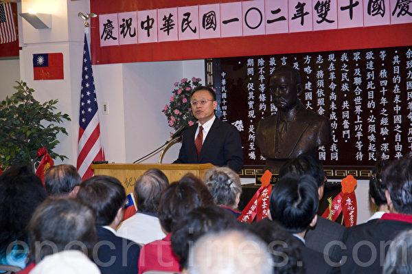 10月10日11時,舊金山灣區僑學各界在金山國父紀念館前舉行了盛大的升旗典禮及慶祝活動。(曹景哲/大紀元)