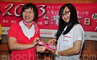 台湾女孩日,高雄市副市长刘世芳(左)11日亲为高雄女中郑瑀彤(右)绑上手花巾。(李晴玳/大纪元)
