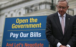 参议院和众议院议员正在各自拟定重开政府和提高美国举债上限的议案,至少会推迟美国财政部彻底用完储备金的日期(10月17日)。 (Mark Wilson/Getty Images)