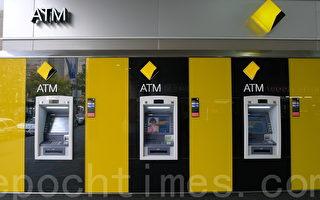 銀行將再給四個月還貸寬限 幫助困難客戶