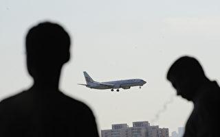 手机怎么了?俄罗斯不满 向北京发外交照会