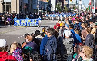 加拿大大型感恩节游行 法轮功带来美好