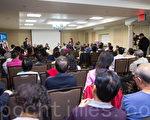 """为了帮助华人真正融入加拿大,《大纪元》多伦多报社于10月12日下午在万锦市Monte Carlo Inns酒店主办了题为""""新法走向抢先知,移民申请胜数大""""的移民讲座,近百人前来参加。(摄影:艾文/大纪元)"""