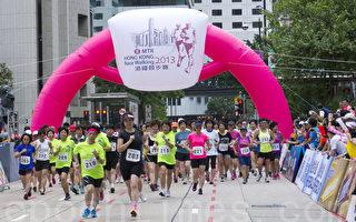 一年一度港鐵競步賽10月14日在中環舉行。(蔡雯文/大紀元)