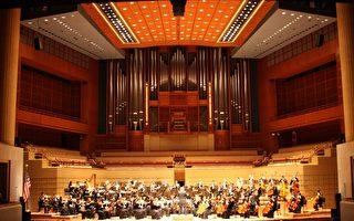 2013年10月15日晚,神韵交响乐团在美国德州达拉斯市演出场景。(李奇/大纪元)