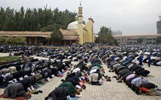古爾邦節新疆清真寺維穩  莎車抓百人死5人