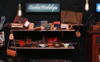 创业之路:港产皮革工作室