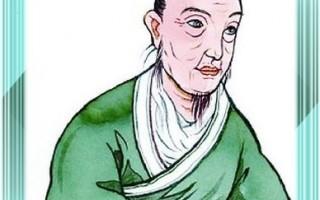 晏子/大紀元圖片