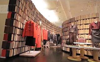 许多英国女星是Mulberry的爱用者,2013年秋冬新装灵感来自英国乡村(新唐人)
