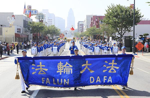 2013年10月20日,法轮功学员在洛杉矶中国城举办游行,向华人群体讲述法轮大法的真相。(李明/大纪元)