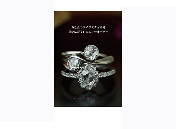 日本BENE珠宝公司深信,珠宝要完美呈现不同女子的个性与内在美, 并与珠宝和谐一致才真正完成珠宝独一无二的美的价值。(日本BENE珠宝公司提供)