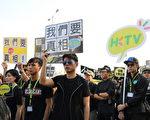 港视员工继续留守政府总部,要求政府交代不发牌予香港电视的原因。(蔡雯文/大纪元)