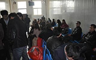 組圖:三中全會前北京緊張 四大銀行近萬前員工抗議