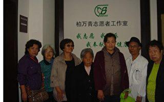投書:上海范妙珍被精神病 吳玉芬被攔截