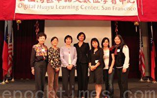 金山湾区文教中心举办AP考试讲座