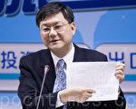 经济部次长杜紫军24日表示,针对食品GMP认证标示100%食用油脂产品进行全面清查,20项产品均合格。(陈柏州 /大纪元)