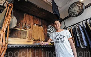日式怀旧杂货 香港地道情怀