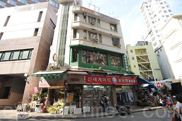 位于尖沙咀金巴利街(又称韩国街)入口的文化屋雑货店。(孙青天/大纪元)