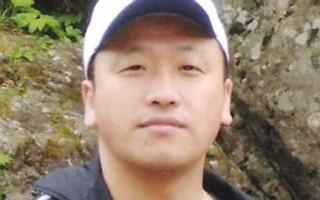 沈阳市会计师被绑架 岳父伸冤无门离世